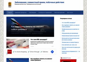 c0p.ru