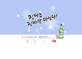 c1soju.co.kr