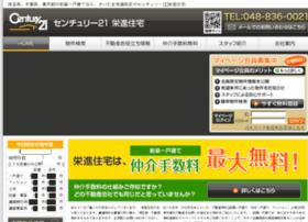 c21-eishin.co.jp
