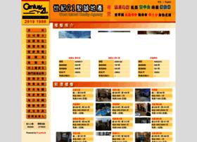 c21.com.hk
