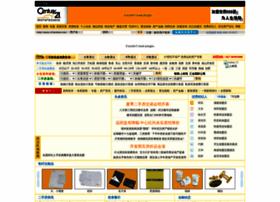 c21wuhan.com