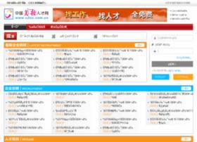 c2cc.com.cn
