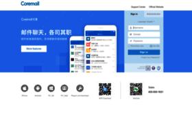 c2h.icoremail.net