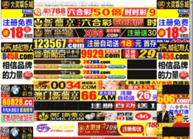 c444c.com