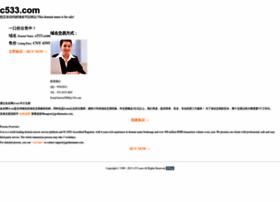 c533.com