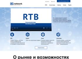 c8.net.ua