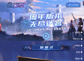 ca.yingxiong.com