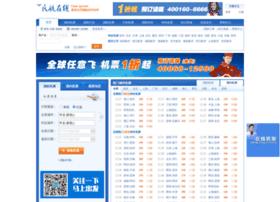 caac-jp.com