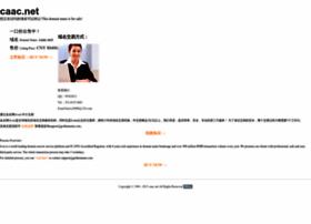 caac.net