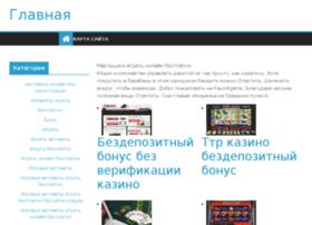 caait.ru