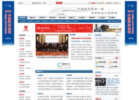 caam.org.cn