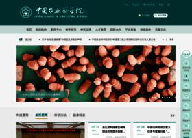 caas.net.cn
