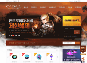 cabal.co.kr