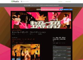 cabaretdance.peatix.com