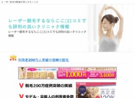 cabeza.jpn.org