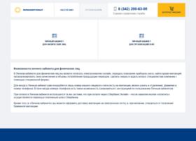 cabinet.permenergosbyt.ru