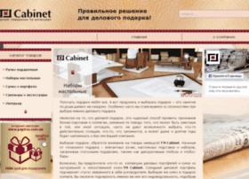 cabinet.ua