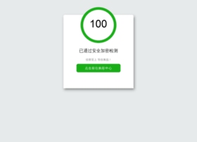 cabinetdealersmarketing.com