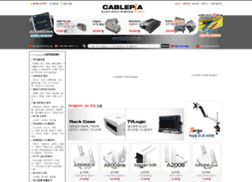 cablepia.co.kr
