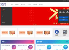 cableplus.com.cn