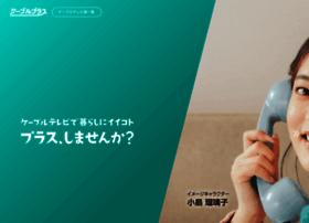 cableplus.jp
