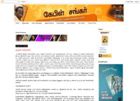cablesankar.blogspot.com