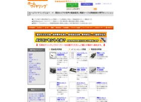 cabling-ol.net