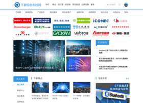 cabling.qianjia.com