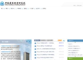 cabr.com.cn