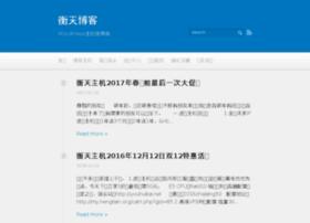 cachechina.org