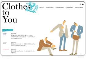 cachette-net.jp