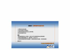 cachlandtires.com
