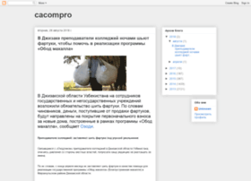 cacompro.blogspot.ru