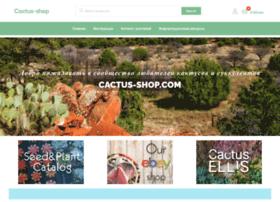cactus-shop.com