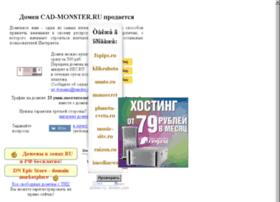 cad-monster.ru