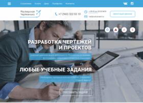 cad-project.ru