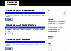 cadasa.net