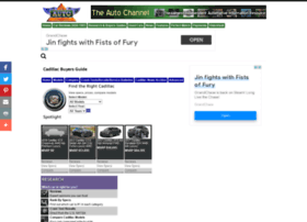 cadillacbuyersguide.theautochannel.com