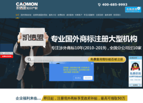 cadmon.cc