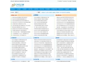 cadzj.com