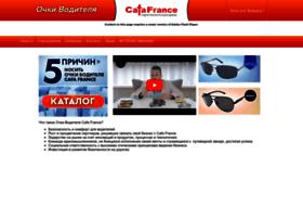 cafa-france.ru