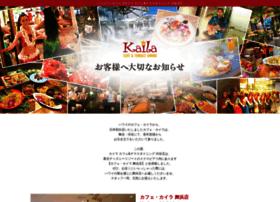 cafe-kaila.com