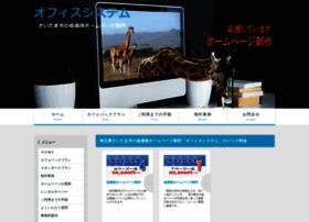 cafe-parco.com