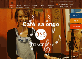 cafe-salongo.com