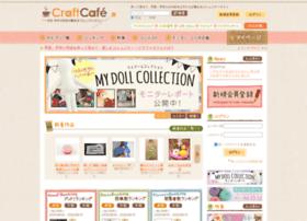 cafe.crafttown.jp