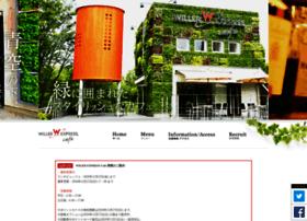 cafe.willer.co.jp