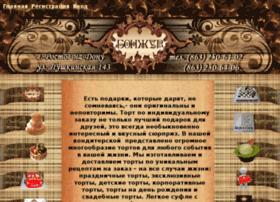 cafebonjour.ru