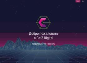 cafedigital.ru