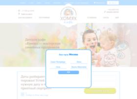 cafehoma.ru