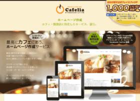 cafelia.net
